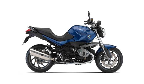 Compara tu seguro de moto
